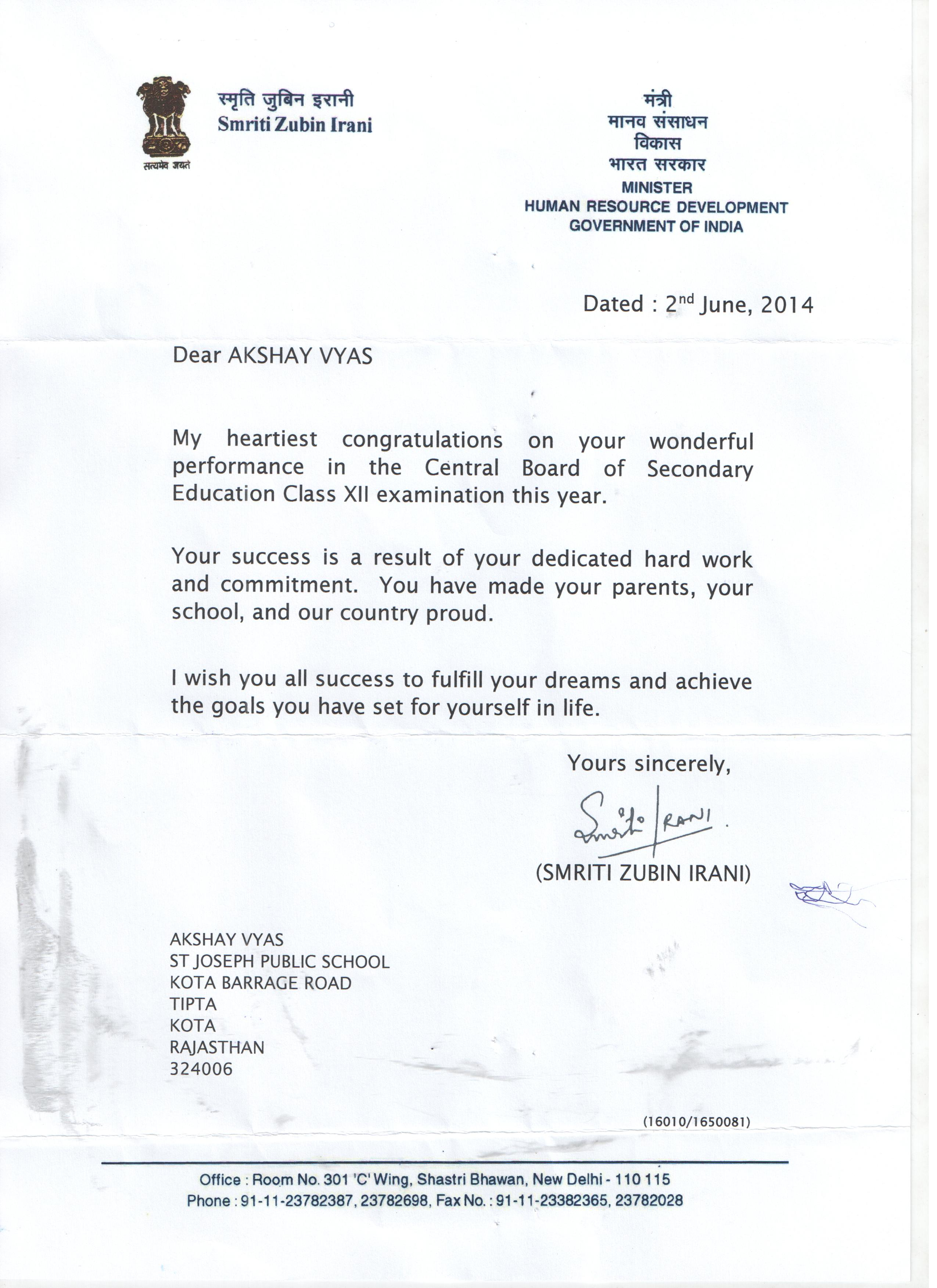 Letter from Minister HRD
